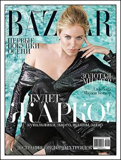 Sienna Miller for Russian Bazaar July August 2009