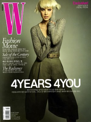 W Korea March 2009 David Byun - Agyness Deyn cover