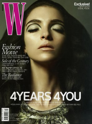 W Korea March 2009 David Byun - Mariacarla Boscono cover