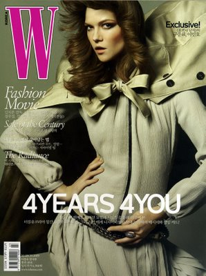 W Korea March 2009 David Byun - Kasia Struss cover