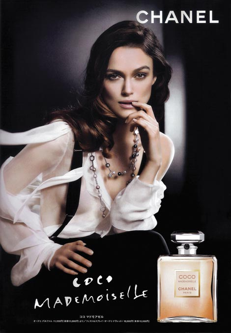 Keira Knightley by Dominique Issermann