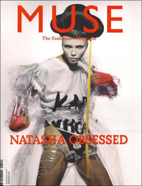 Natasha Poly by Solve Sondsbo