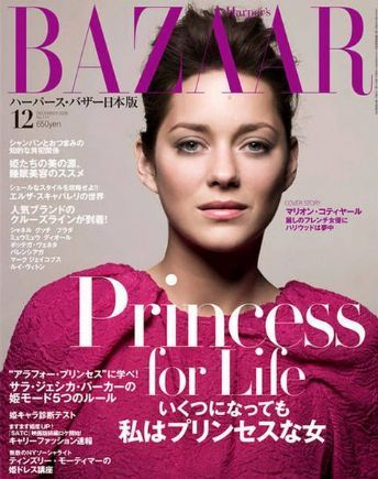 Marion Cotillard for Bazaar Japan Dec 09