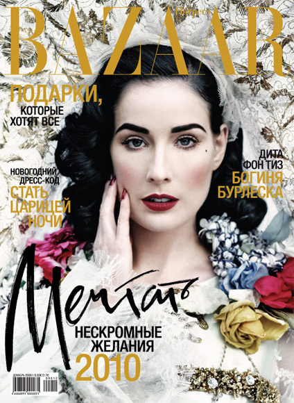 Bazaar Russia Dec 09