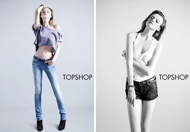 how to become a topshop model