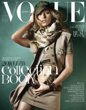 Gisele Bundchen for Vogue Korea May 2010