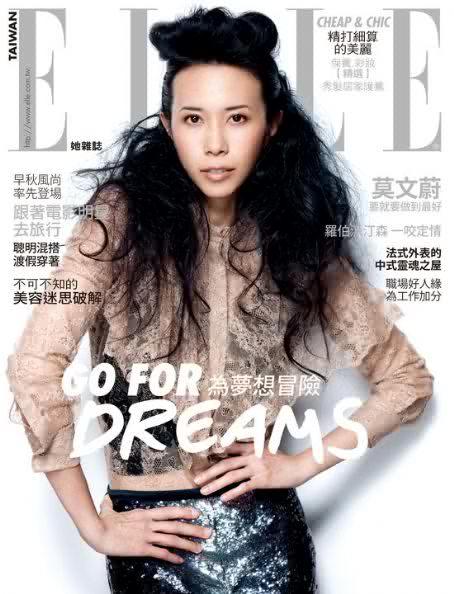 Karen Mok Movies Karen Mok For Elle Taiwan July