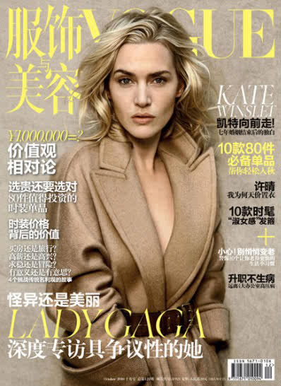 kate winslet 2010s. This year its Kate Winslet#39;s