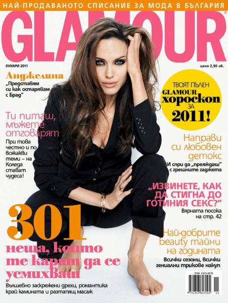 Angelina Jolie for Glamour Bulgaria January 2011