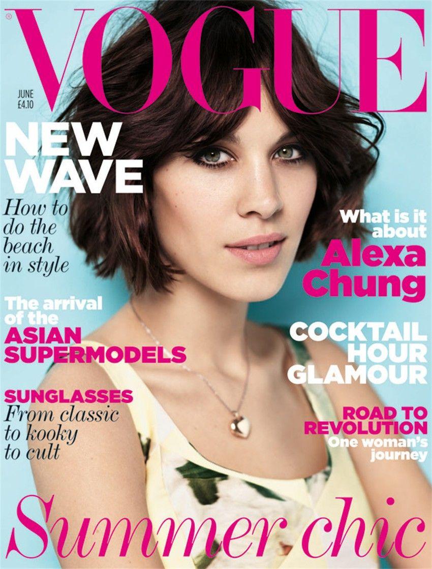 Vogue Magazine Subscription: Alexa Chung For Vogue UK June 2011