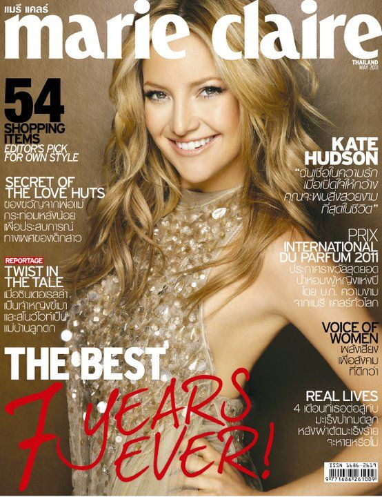 kate hudson style 2011. Kate Hudson for Marie Claire