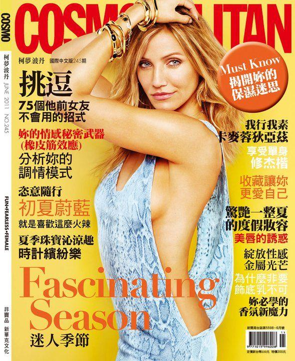 cameron diaz cosmo cover 2011. Cameron Diaz for Cosmopolitan
