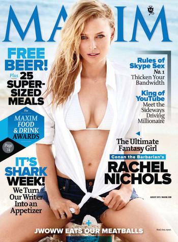 Maxim rachel nichols Dianna Russini: