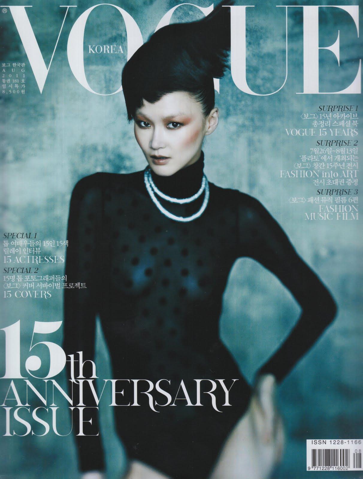Six covers of vogue korea 15th anniversary art8amby 39 s blog for Anniversary magazine