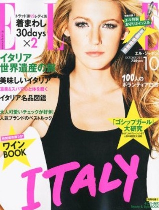 Blake Lively Cover of Elle Japan February 2011