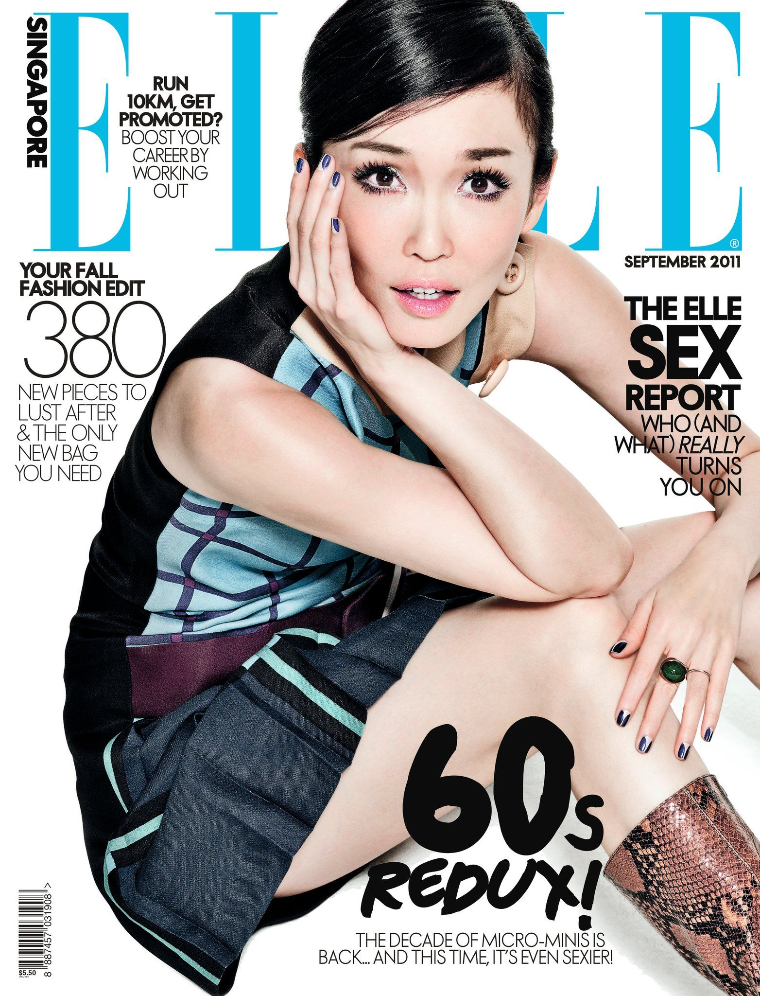 Elle singapore september 2011 cover art8amby 39 s blog for Elle subscription change address
