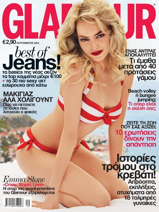 Emma Stone for Glamour Greece September 2011 | Art8amby's Blog