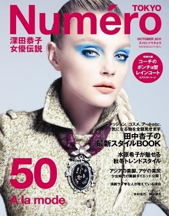 Jessica Stam Covers Num ro Tokyo October 2011