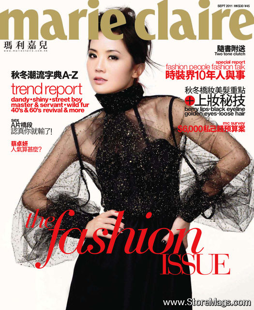 September 2011: Marie Claire Hong Kong September 2011 Cover