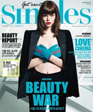 korean singles
