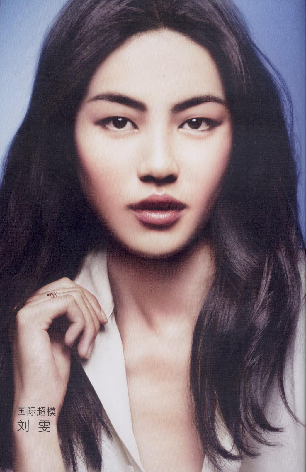 Liu wen estee lauder-1258